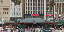 Salisbury Centre Office To Rent, Durban