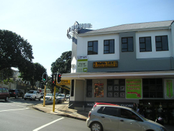 Cowey House Shop 2 Office To Rent, Durban